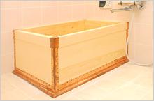 旧規格取替浴槽のイメージ